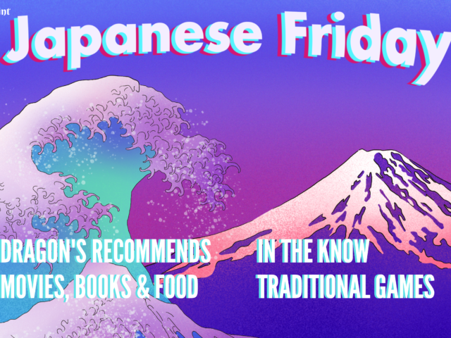 Japanese Friday: Traditional Games