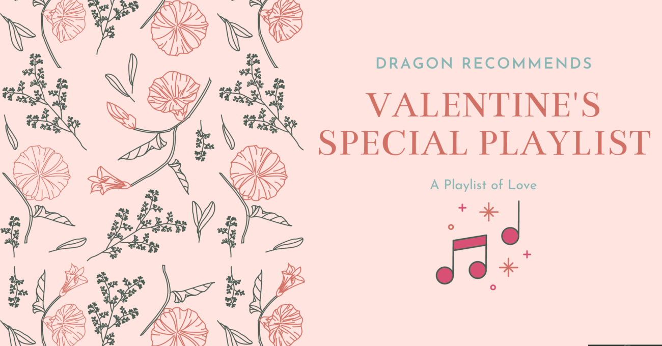 Dragon Recommends: 0214